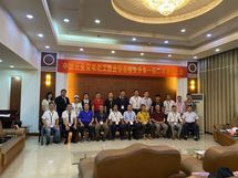 China Gold Exchange Business Association lock industry branch of a second general meeting of members.